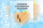 """Lanzamiento Libro """"La musicalidad de las letras en las aulas docentes""""."""